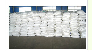 Nh4h2po4, Mono-Ammonium Phosphate, Ammonium Acid Phosphate pictures & photos