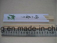 Quality Stock Chopstick for Sale Customs Chinese Bamboo Chopsticks pictures & photos