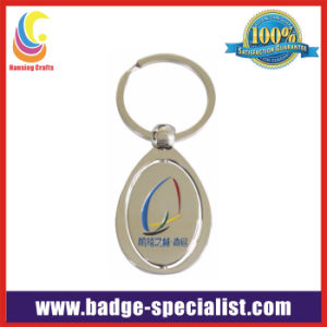Spinning Metal Keychain with Custom Logo (HS-KC042)