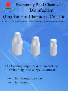Sodium Dichloroisocyanurate/SDIC of Pool Chlorine (HC-SPC-SD001) pictures & photos