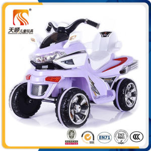 Hot Popular Children 4 Wheels Electric Motorbike with Music pictures & photos