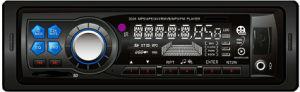 Car MP5 Player (3026)