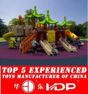 Rubber Mat for Playground The Names of Equipment for Children (HD15A-035A) pictures & photos