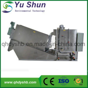 Beverage Plant Wastewater Treatment Sludge Dewatering Filter Press pictures & photos