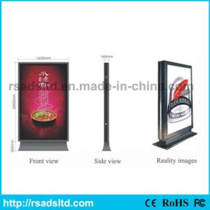 Customized Size LED Acrylic Light Box Frame with Scrolling pictures & photos