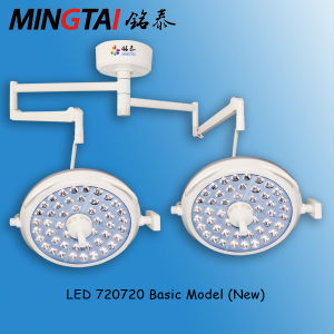 Hospital Equipment Ce&ISO LED720/720 Operation Light pictures & photos