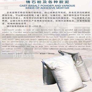 Cast Basalt Powder