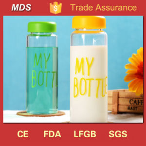 Modern Insulated Glass Water Bottle Logo with Metal Cover pictures & photos