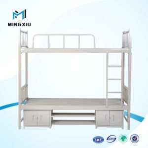China Mingxiu High Quality Metal Double Bunk Bed / Bunk Bed pictures & photos