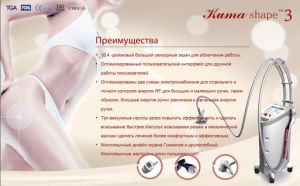 Kuma Shape-2 Body Shaping Equipment pictures & photos