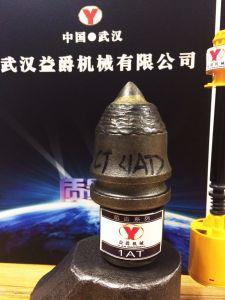 Drill Bits Excavator Spare Parts pictures & photos