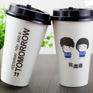 Factory Logo Printed 4oz Disposable Single Wall Paper Cups pictures & photos