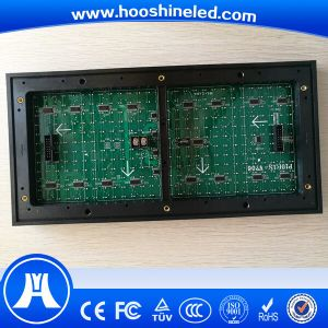 Long Service Life Outdoor P10-1W DIP Digital Display Board pictures & photos