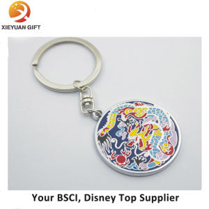Promotional Product Colorful Key Chain Metal pictures & photos