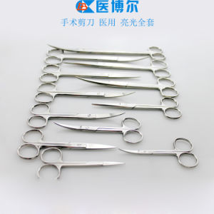 Mayo Scissors, Surgical Scissors, TUV Ce and ISO 13485 Approved pictures & photos