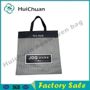 SGS Non Woven Shopping Bag pictures & photos