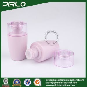 50ml Purple Color Plastic Bottle with Insert and Cap Cosmetic Plastic Lotion Bottle pictures & photos
