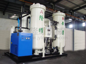 High Performance Customized Psa Nitrogen Generator pictures & photos