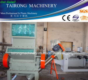 Plastic Crushing Machine /Mini Plastic Crusher Price pictures & photos