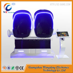 9d Vr Cinema Amusement 9d Game Machine for Mall pictures & photos