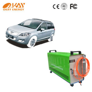 220V LCD Wireless Control Car Engine Carbon Cleaning Machine pictures & photos