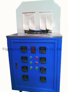 Electric Infrared Heater for 1L Plastic Pet Water Bottle Blow Molding Stretch Making Machine pictures & photos