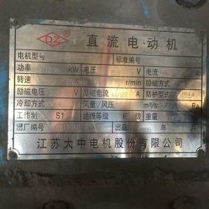 Used Rolling Mill, Motor, Shear pictures & photos