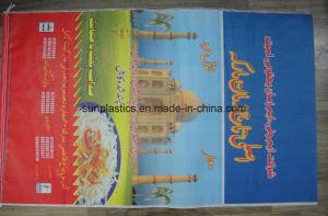 Beautiful Printing 25kg BOPP Rice Bag