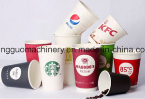 Ripple Double Wall Paper Coffee Cup Machine pictures & photos