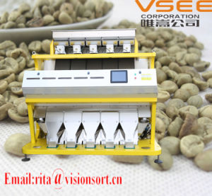 America Green Coffee Beans Color Sorter Machine Low Price pictures & photos