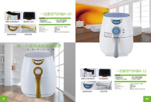 2016 Hot No Oil Fryer Cheaper Price Air Fryer (B199) pictures & photos