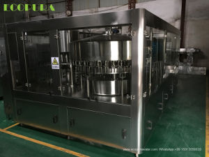 Carbonated Soft Drink Filling Machine / 3-in-1 Rinsing Filling Capping Machine pictures & photos