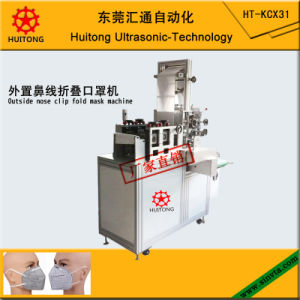 Folding Mask Body Welding Machine Fold Mask Welding Machine pictures & photos