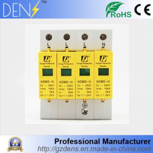 4p 5ka~10ka 385V AC House Low-Voltage Surge Protection Device pictures & photos