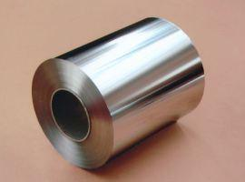 Aluminium Household Foil pictures & photos