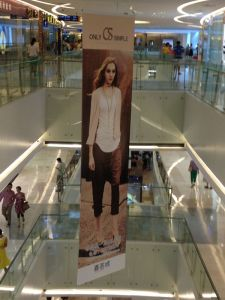 Double Sided Vinyl Banner for Display (DOB-01) pictures & photos