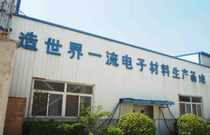 99.999% Activated High Purity Alumina Polycrystalline pictures & photos