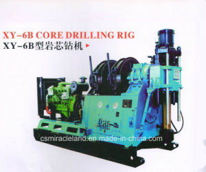High Reliability Deep Water Well Drilling Rig (XY-6B) pictures & photos