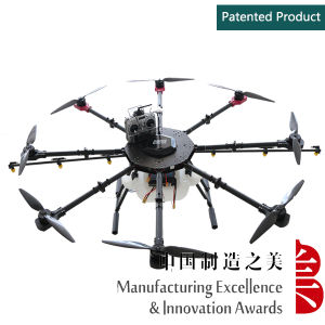 Uav Drone Agriculture Sprayer for Sale From China Coal Group pictures & photos