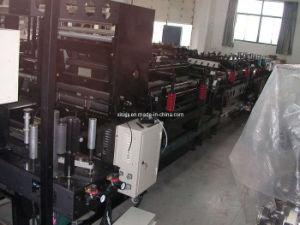 Three Side Sealing Bag Making Machine