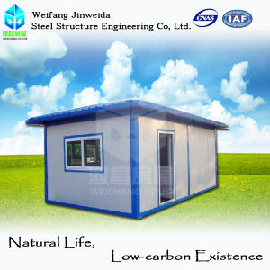 Prefabricated House (PH11067) pictures & photos