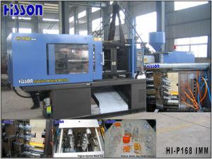 Pet Preform Injection Molding Machine 168t Hi-P168 pictures & photos