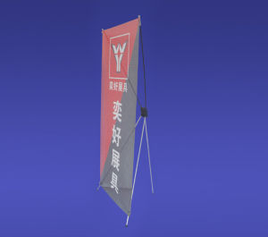 Korean X Banner Stand pictures & photos