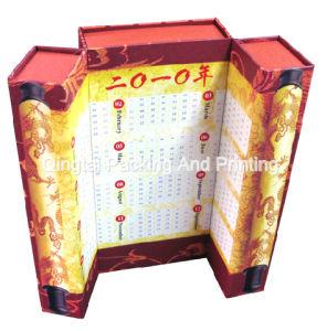Gift Box (QT-06)