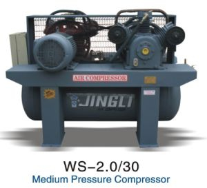 Medium Pressure Compressor (WS-2.0/30)