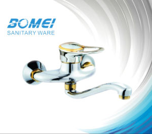Single Lever Gold Plated Kitchen Faucet (BM50102) pictures & photos