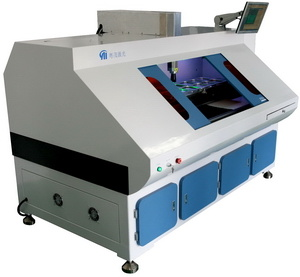 Laser Grooving Machine (YMG-18)