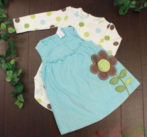 Kids Skirt (KMSK007)