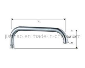Brass Faucet Spout (JC-3054)