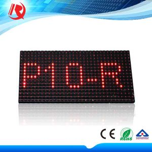 P10 32X16cm Red LED Module Outdoor LED Display pictures & photos